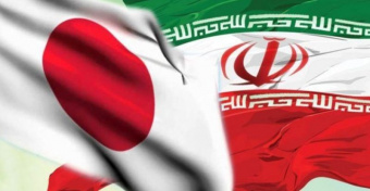 Tehran to host Iran-Japan development of trade relations summit