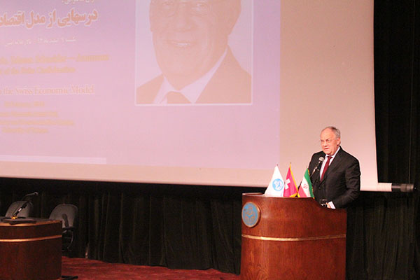 President of the Swiss Confederation Presented a Lecture in University of Tehran