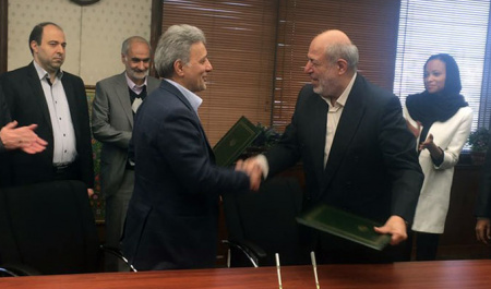 MoU signed between University of Tehran and Ministry of Energy