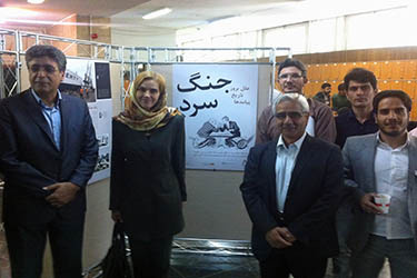 An Exhibition on Cold War at University of Tehran