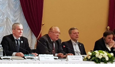 The 3rd Rectors' Forum for Top Iranian and Russian Universities was held in Moscow, Russian Federation
