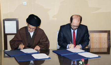 Cooperation between Turkey's Yunus Emre Cultural Center and University of Tehran(Faculty of World Studies)