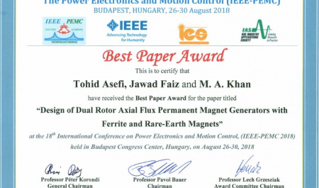 Best Paper Award granted to UT Paper
