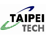 Joint research projects between National Taipei University of Technology(Taipeh Tech) and University of Tehran