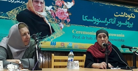 University of Tehran honored Polish orientalist Anna Krasnowolska