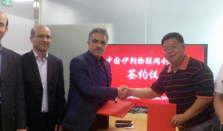China-Iranian Internet of Things Innovation Center to be established