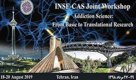 Iran, China to Hold Joint Addiction Workshop