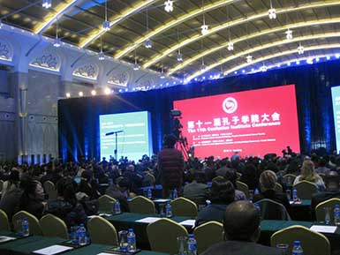 Director General, Office of International Relations, University of Tehran attended The 11th Confucius Institute Conference on 10-11 December, 2016