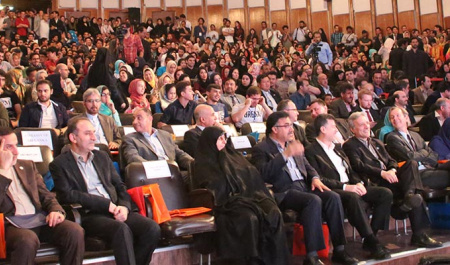 The 6th International Festival and Exhibition at University of Tehran