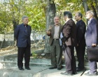 Renovation of the Garden of Dehkhoda Lexicon Institute and International Center for Persian Studies