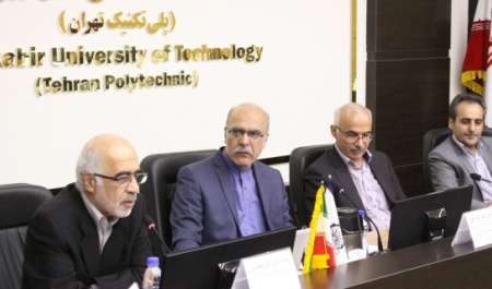 Meeting of the Directors for International Affairs at Amirkabir University of Technology
