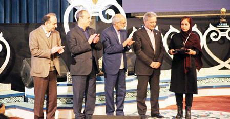لیست برگزیدگان بیست و هفتمین جشنواره پژوهش و فناوری دانشگاه تهران